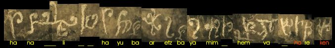 the second image - the same string with known transliterations